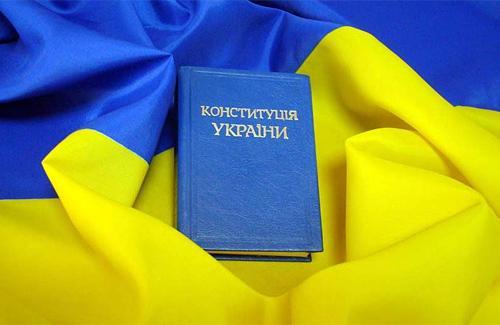 День Конституции Украина отмечает 28 июня.