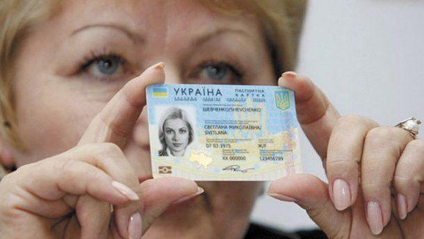 В Украине выдали миллионный ID паспорт