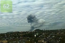 Взрыв в Горловке