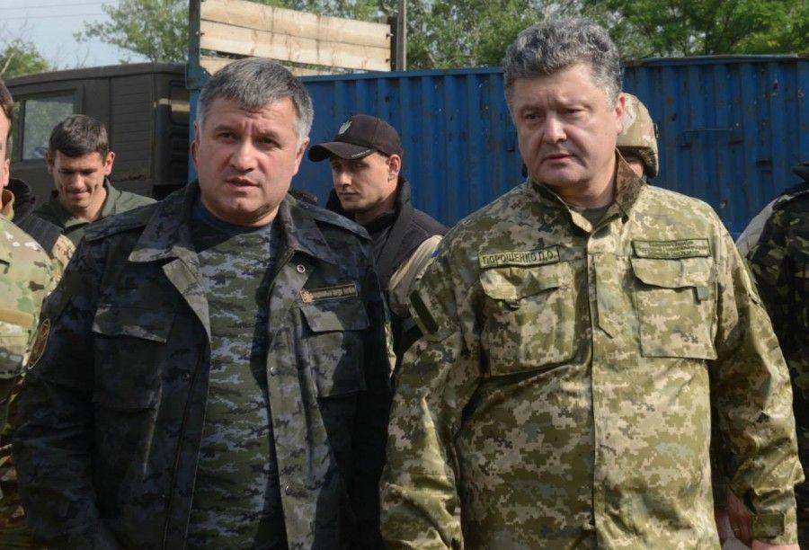 Порошенко , Аваков