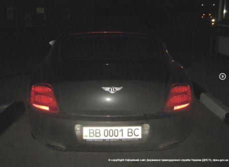 На Харьковщине на границе с Россией задержали Bentley бывшего депутата-регионала