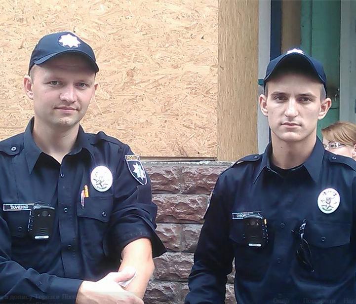 Сотрудники патрульной полиции, иллюстрация