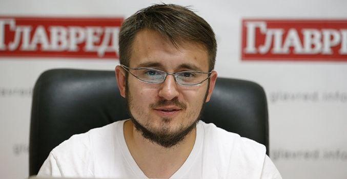 Денис Бигус