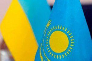 Казахстан, Ураина