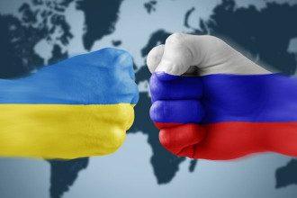 РФ Украину решили назвать