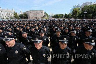 Киевская полиция