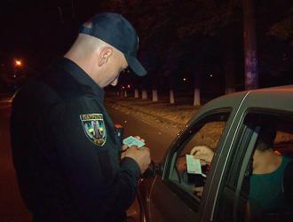 Киевский полицейский, иллюстрация
