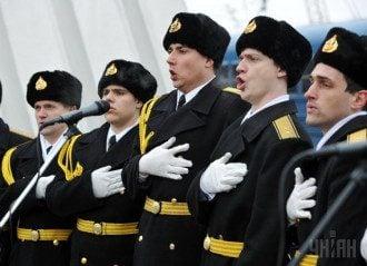 Военнослужащие ВМС Украины