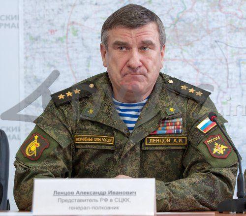 Генерал-полковник Александр Ленцов