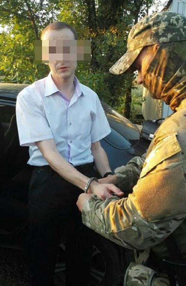 Фото задержания