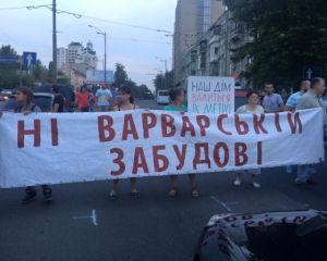 В Киеве протестовали против незаконной застройки