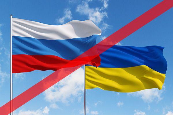 санкції Україна, Росія