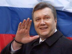 Виктора Янукович