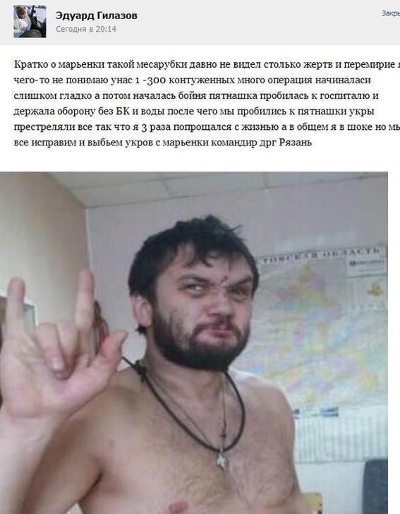 Эдуард Гилазов