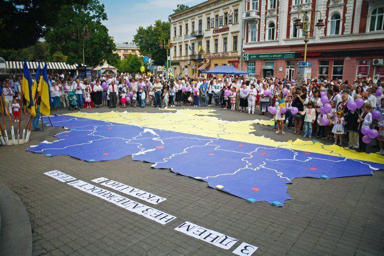 День державного прапора в Івано-Франківську