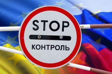 Украина, Россия, флаги,эмбарго, санкции