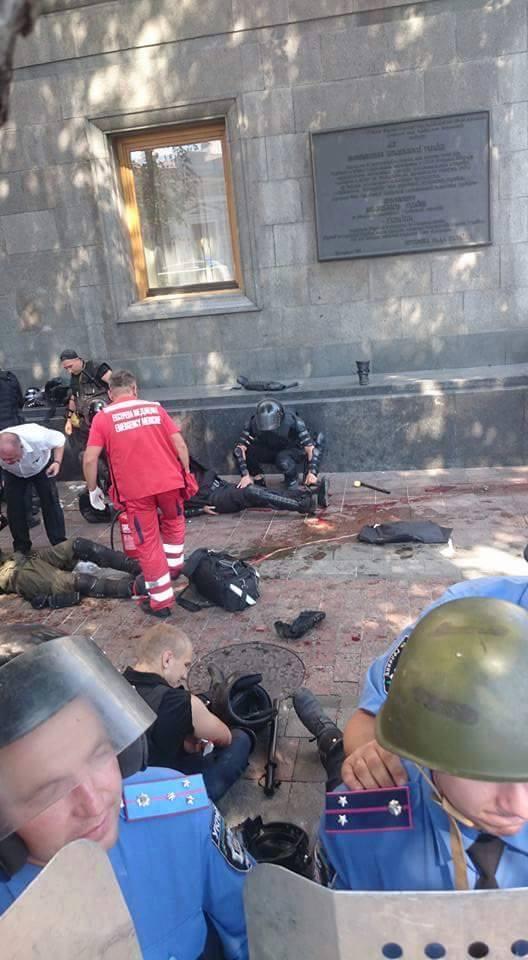 Последствия взрыва гранаты под Радой