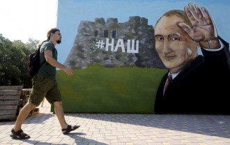 Путін, Крим, графіті