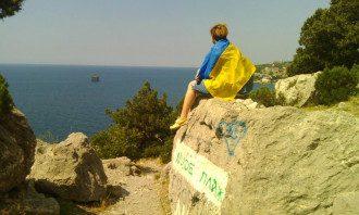 Крым, море, Украина, флаг