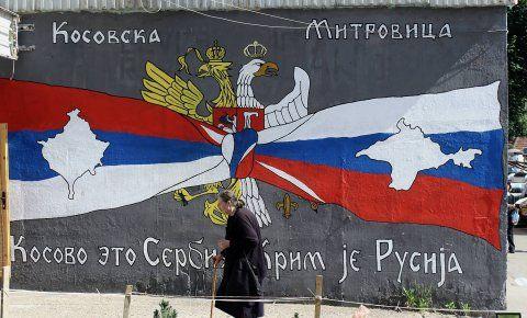 Сербия подыгрывает России на международной арене