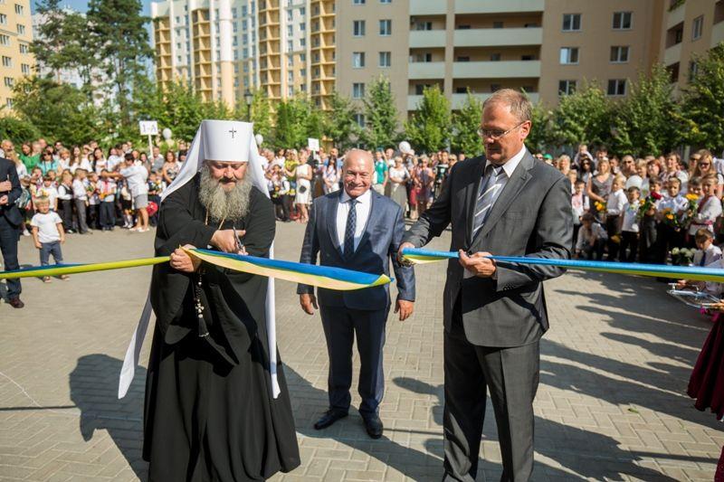 Митрополит Павел,  Алексей Кулагин и Владимир Шандра