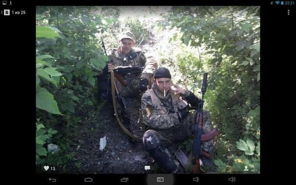"""Справа - Болик, один из самых активных """"ополченцев"""", которого нашли с отрезанной головой"""