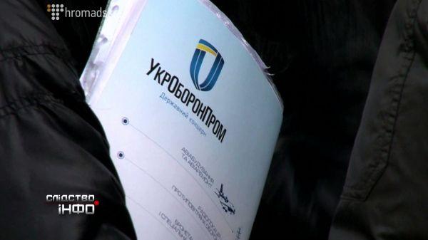 Документ с логотипом
