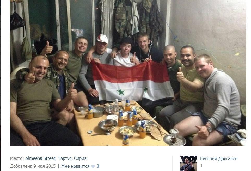 Российские солдаты в Сирии, иллюстрация