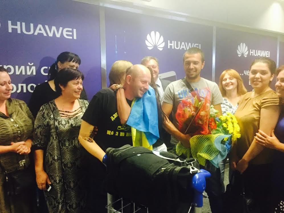 Руслана в аэропорту
