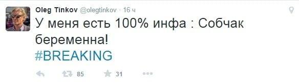 Twitter Тинькова