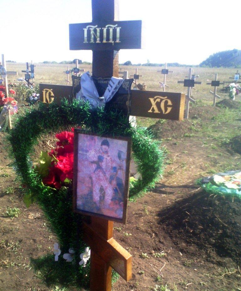 Захоронения боевиков в Донецке