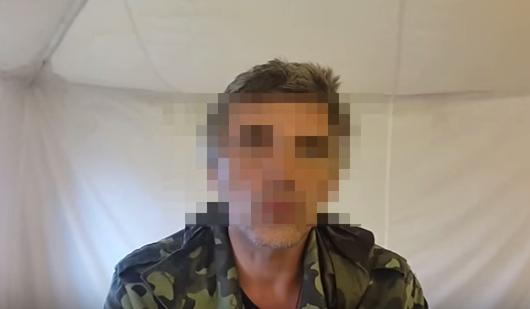 Бывший пособник боевиков так называемой ДНР
