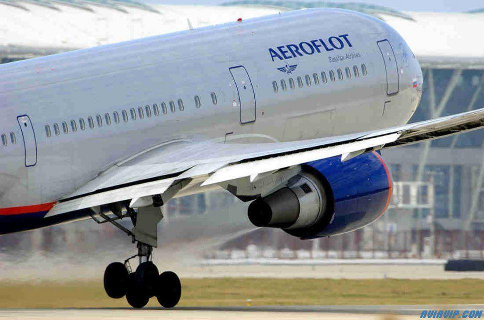 Украина оштрафовала российские авиакомпании