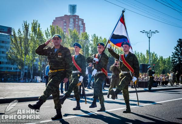 Республиканская гвардия ДНР