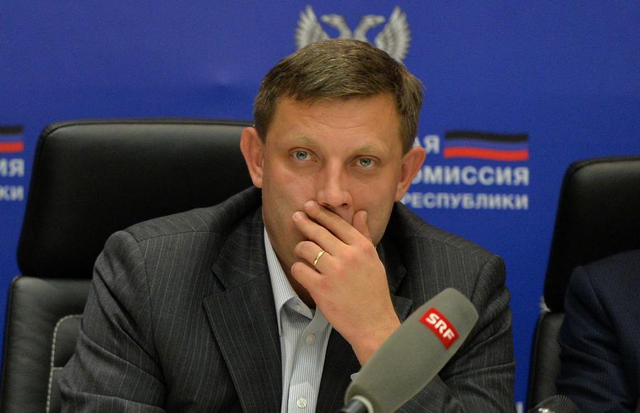 Главарь ДНР купил квартиру в РФ