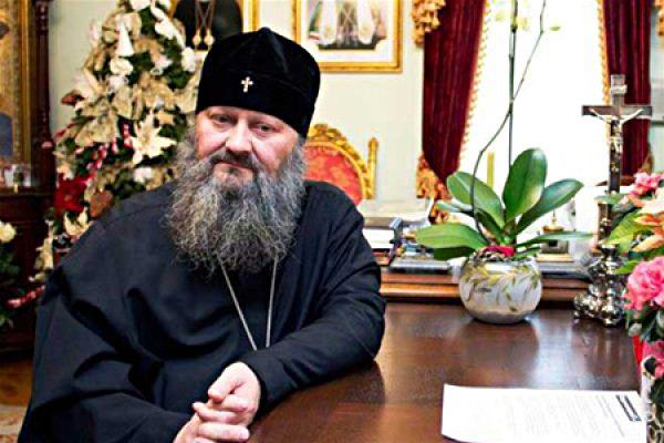Митрополит Павел поздравил журналистов с праздником.