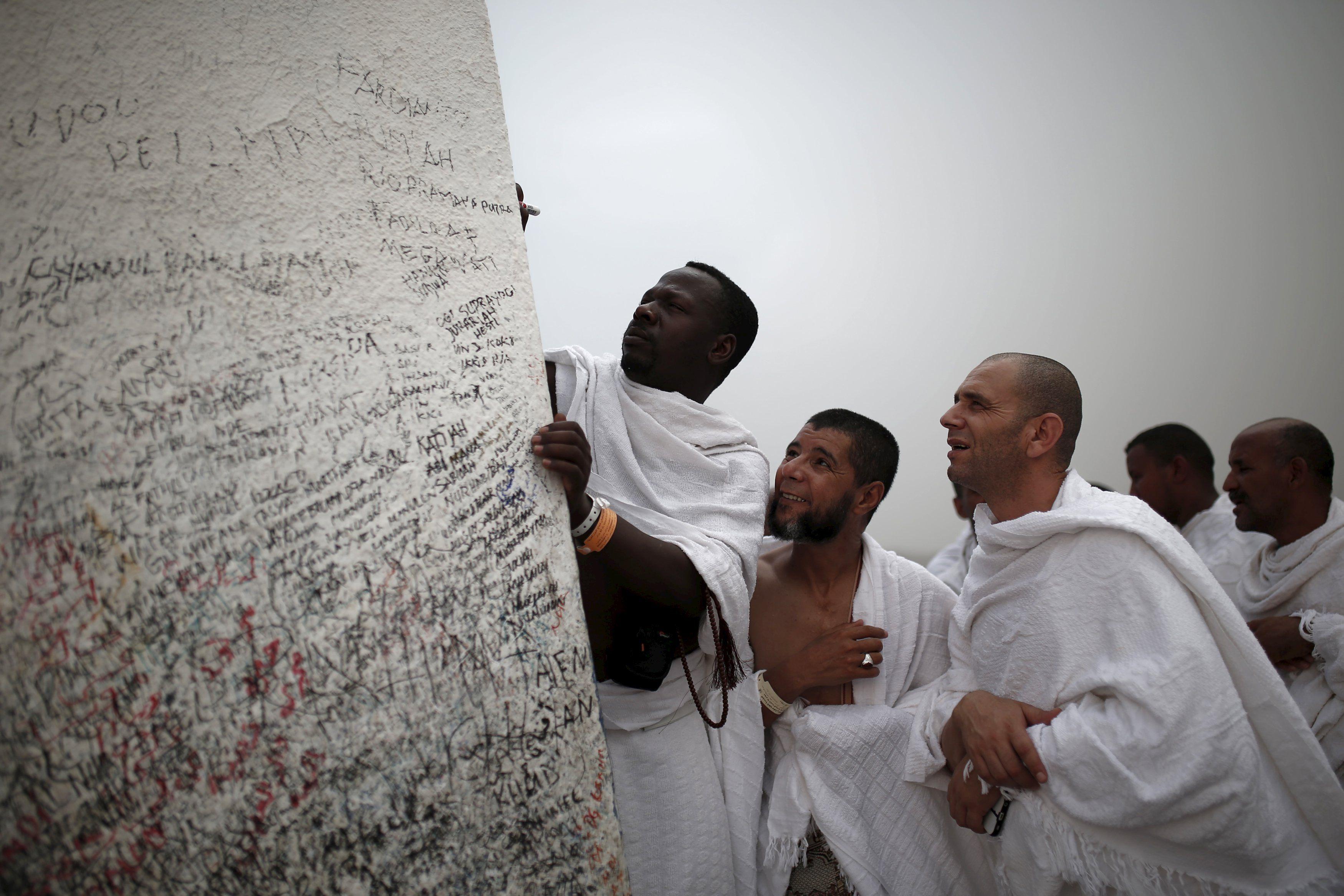 Мусульмане паломники в Мекке.