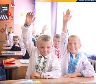 Школьники, иллюстрация
