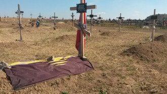 Донецк, могилы, боевики