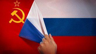 Росія, СРСР, прапор