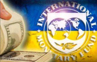 Світовий банк, Гроші, Україна