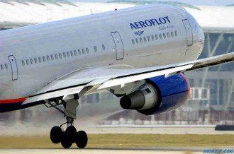 Украина наказала авиакомпании РФ