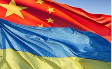 Китай, Украина