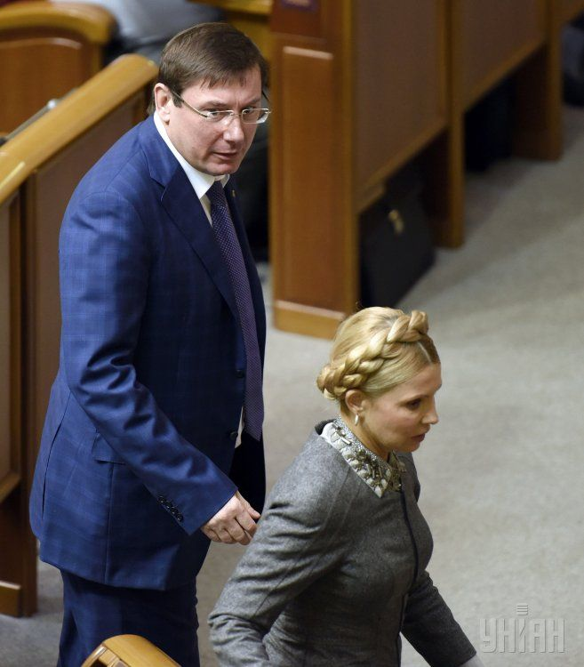 Луценко, Тимошенко, Рада