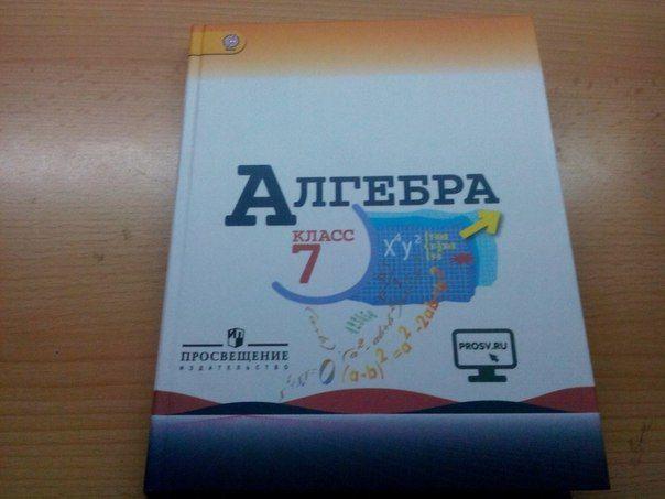 Учебник ЛНР