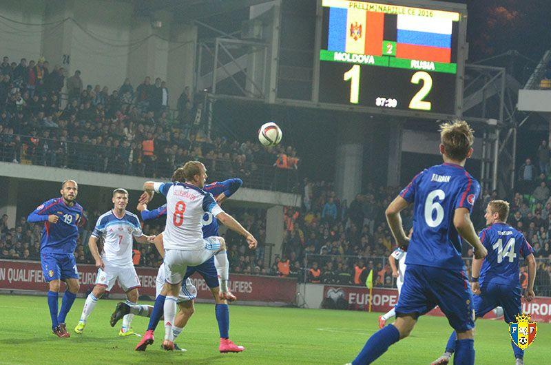 Момент матча сборных Молдовы и России