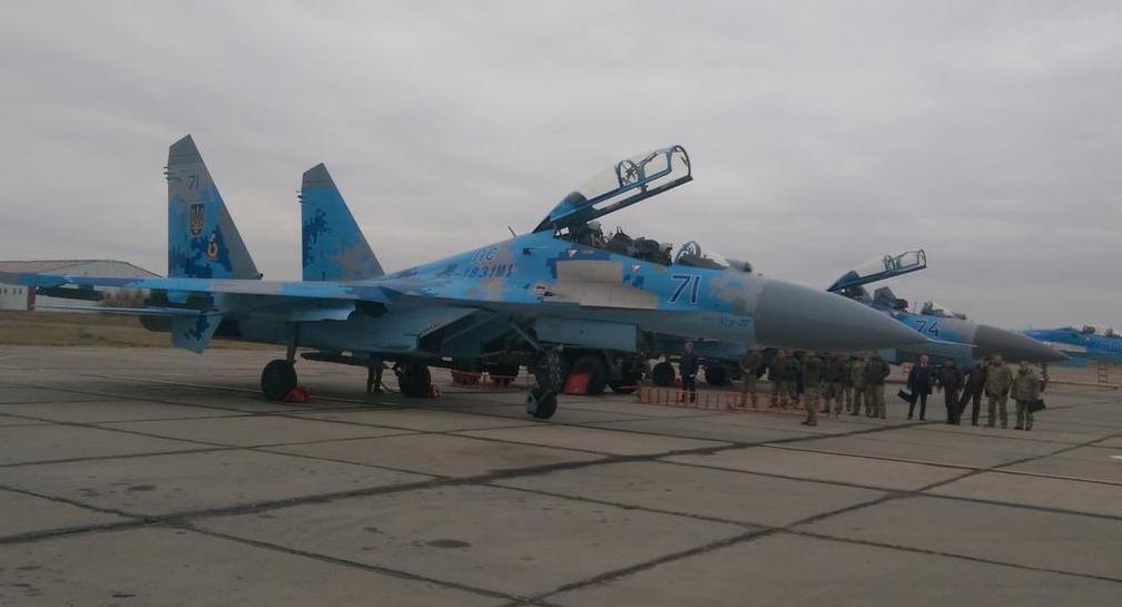 Военно-воздушным силам Украины 26 лет