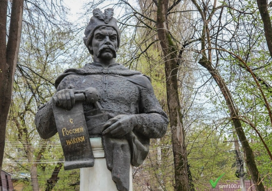 Памятник Богдану Хмельницкому, иллюстрация