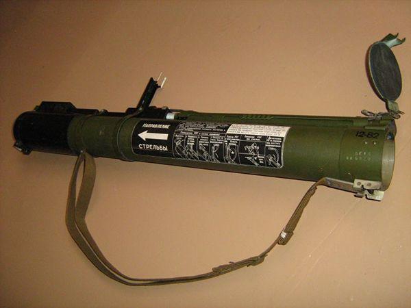 Тубус от реактивных противотанковых гранат