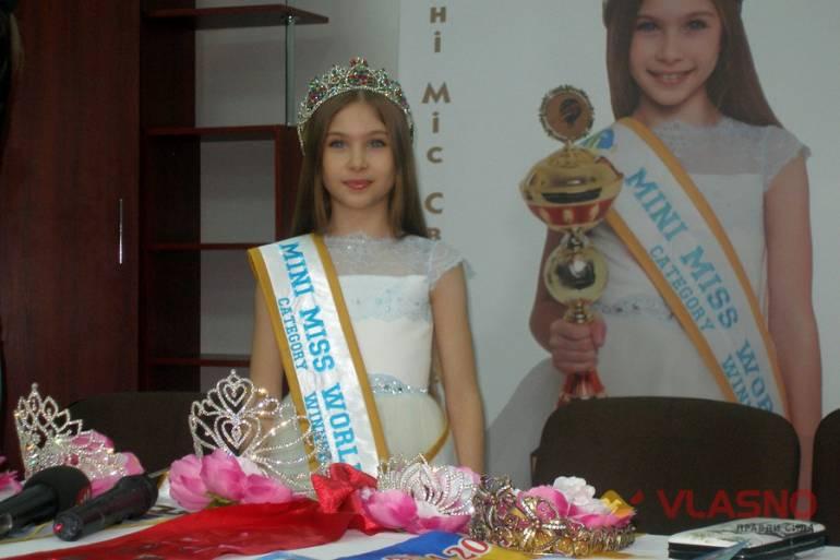 Дарья Журбенко